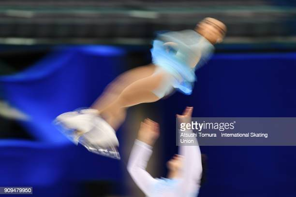 Riku Miura and Shoya Ichihashi of Japan compete in the pairs short program during the Four Continents Figure Skating Championships at Taipei Arena on...