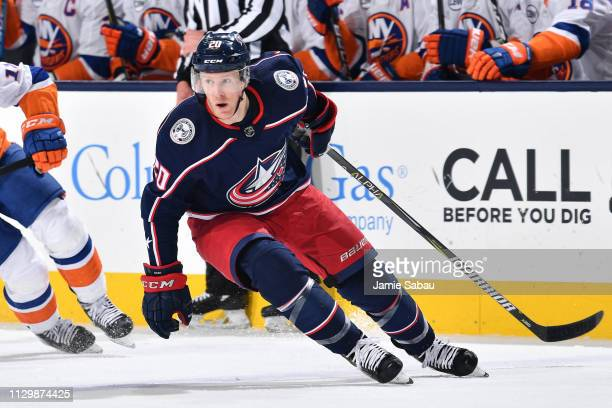 Riley Nash of the Columbus Blue Jackets skates against the New York Islanders on February 14 2019 at Nationwide Arena in Columbus Ohio