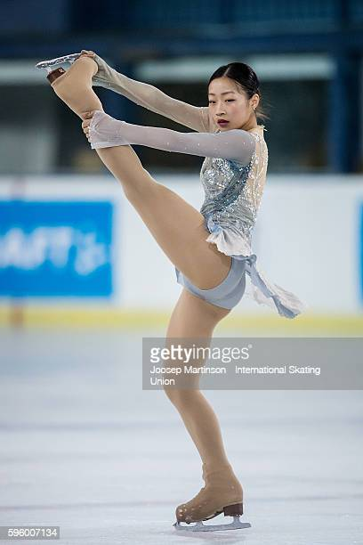 Rin Nitaya of Japan competes during the junior ladies free skating on day two of the ISU Junior Grand Prix of Figure Skating on August 26 2016 in...