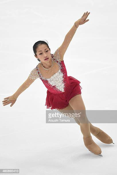 Rin Nitaya of Japan competes in Ladie's Free Skating during the 83rd All Japan Figure Skating Championships at the Big Hat on December 28 2014 in...