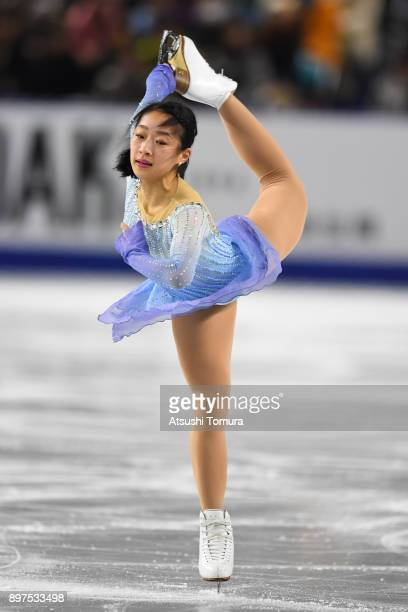 Rin Nitaya of Japan competes in the ladies free skating during day three of the 86th All Japan Figure Skating Championships at the Musashino Forest...