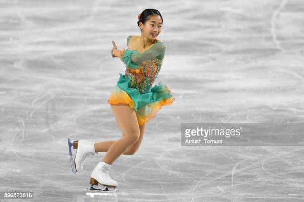 Rin Nitaya of Japan competes in the ladies short program during day one of the 86th All Japan Figure Skating Championships at the Musashino Forest...
