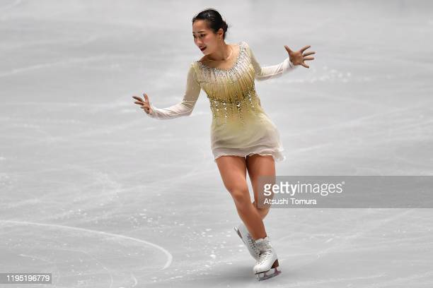 Rin Nitaya of Japan performs her routine in Ladies free skating during day three of the 88th All Japan Figure Skating Championships at the Yoyogi...