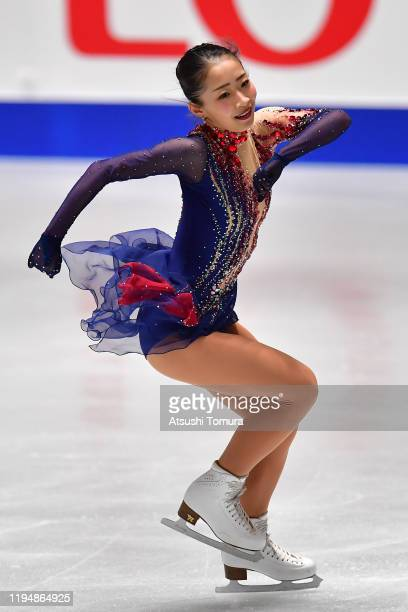 Rin Nitaya of Japan performs in the ladies short program during day one of the 88th All Japan Figure Skating Championships at the Yoyogi National...