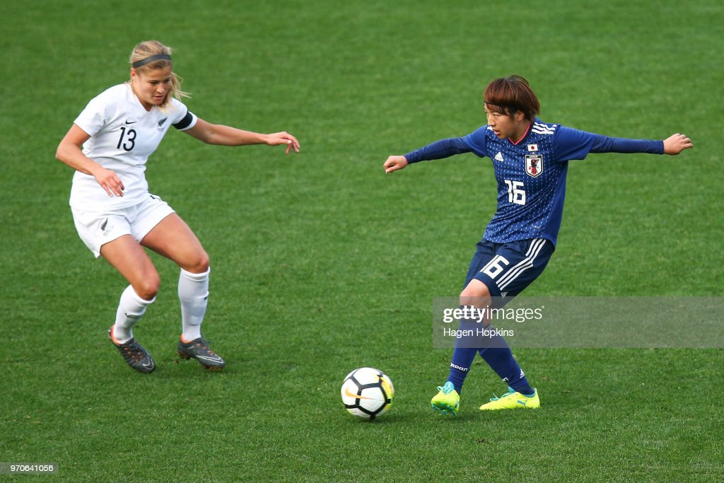 New Zealand v Japan