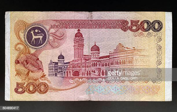 500 ringgit banknote 19801989 reverse Sultan Abdul Samad Building in Kuala Lumpur Malaysia 20th century