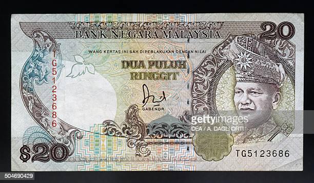 20 ringgit banknote 19901999 obverse portrait of Abdul Rahman of Negeri Sembilan Malaysia 20th century