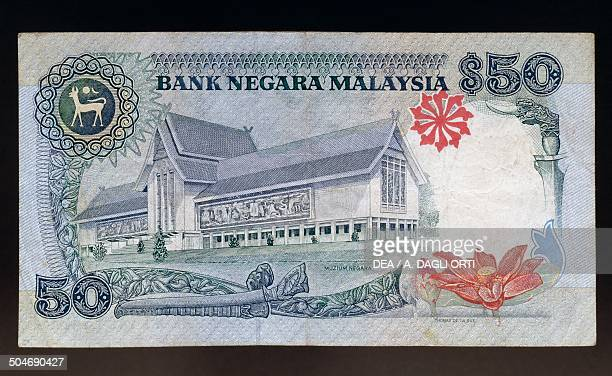 50 ringgit banknote 19901999 reverse Malaysia 20th century