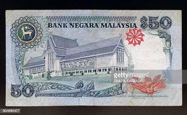Ringgit banknote, 1990-1999, reverse. Malaysia, 20th century.