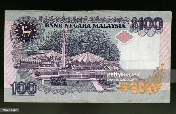 Ringgit banknote, 1990-1999, reverse, Masjid Negara in Kuala Lumpur. Malaysia, 20th century.