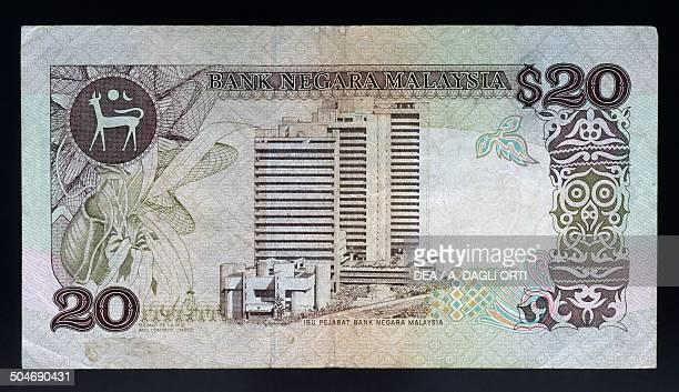 Ringgit banknote, 1990-1999, reverse, skyscraper. Malaysia, 20th century.