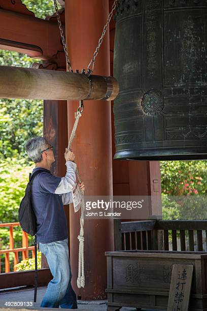 Ringing Temple Bell at Enryakuji Enryakuji is located on Mount Hiei overlooking Kyoto and is the headquarters of the Tendai sect Founded during the...