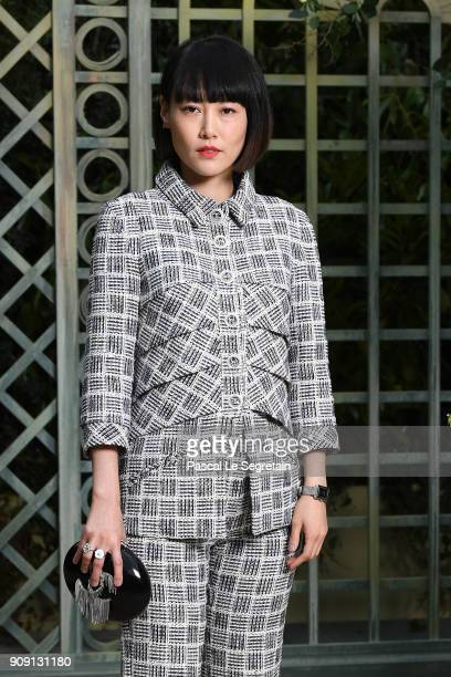Rinko Kikuchi attends the Chanel Haute Couture Spring Summer 2018 show as part of Paris Fashion Week on January 23 2018 in Paris France