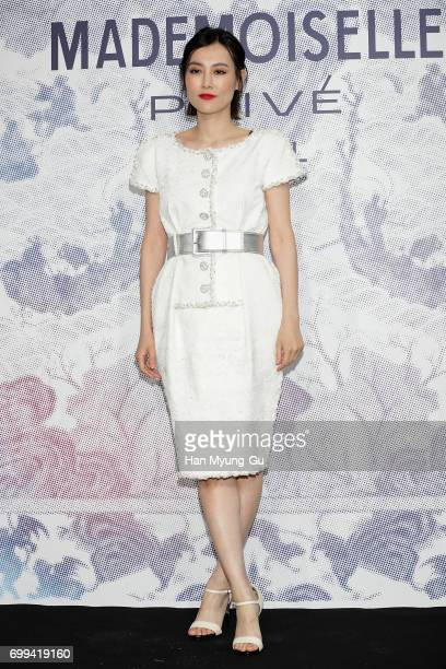 Rinko Kikuchi from Japan attends the 'Mademoiselle Prive' exhibition at the DMuseum on June 21 2017 in Seoul South Korea