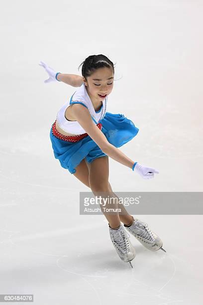 Rino Kasakake of Japan competes in the Ladies short program during the Japan Figure Skating Championships 2016 on December 24 2016 in Kadoma Japan