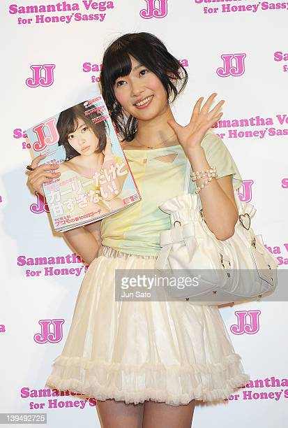 Rino Sashihara of AKB48 poses for a photogragh at Samantha Thavasa Deluxe Omotesando Gates store on February 22 2012 in Tokyo Japan