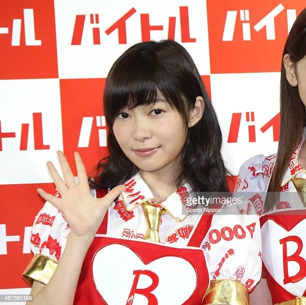Rino Sashihara of HKT 48 attends the Baitoru Press conference on June 18 2015 in Tokyo Japan