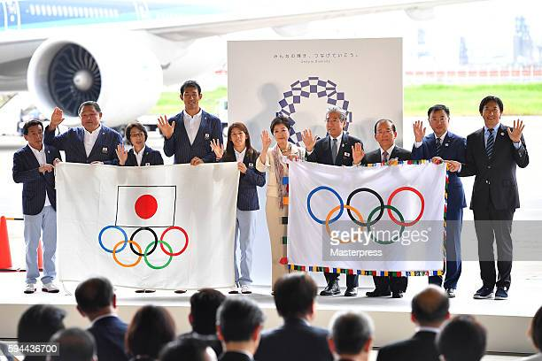Rio de Janeiro Olympic Japan squad General Superintendent Yuji Takada SubLeader Yasuhiro Yamashita Leader Seiko Hashimoto Subcaptain Keisuke Ushiro...