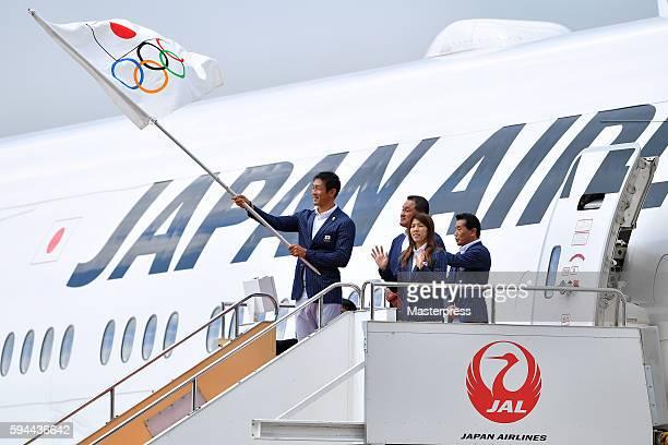 Rio de Janeiro Olympic Japan squad Sub-captain Keisuke Ushiro, Sub-Leader Yasuhiro Yamashita, Team captain Saori Yoshida, and General Superintendent...