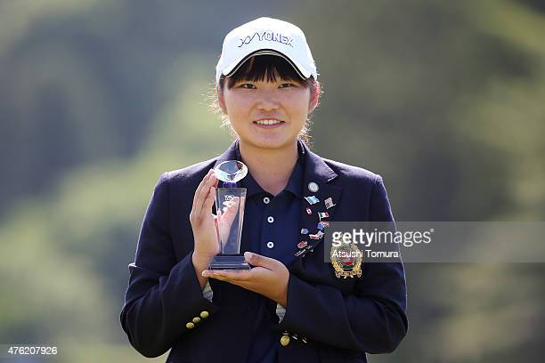 Rio Ishii of Japan poses with the trophy after the final round of the Yonex Ladies Golf Tournament 2015 at the Yonex Country Club on June 7 2015 in...