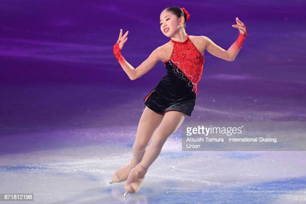 Rion Sumiyoshi of Japan performs in the gala exhibition during the day 4 of the ISU World Team Trophy 2017 on April 23 2017 in Tokyo Japan