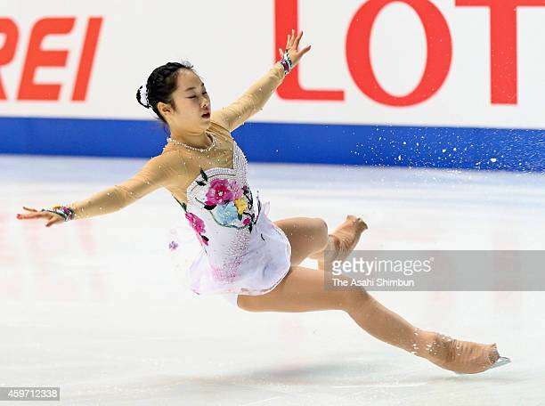 Riona Kato of Japan falls while competing in the Ladies' short program during day one of the ISU Figure Skating NHK Trophy at Namihaya Dome on...