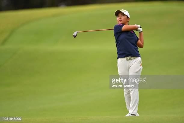Riri Sadoyama of Japan hits her second shot on the 7th hole during the first round of the Fujitsu Ladies at Tokyu Seven Hundred Club on October 12...