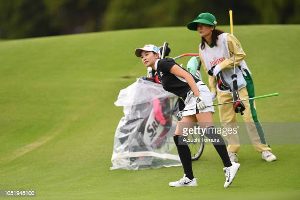 Riri Sadoyama of Japan looks on during the first round of the Fujitsu Ladies at Tokyu Seven Hundred Club on October 12 2018 in Chiba Japan