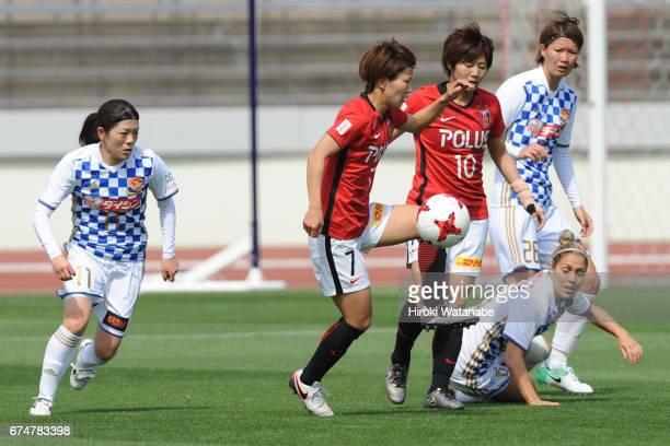 Risa Ikadai of Urawa Red Diamonds Ladies in action during the Nadeshiko League match between Urawa Red Diamonds Ladies and Mynavi Vegalta Sendai...