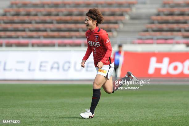 Risa Ikadai of Urawa Red Diamonds scoring her team's first goal during the Nadeshiko League match between Urawa Red Diamonds Ladies and JEF United...