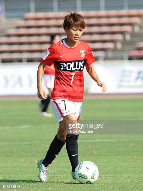 Risa Ikadai of Urawa Reds in action during the Nadeshiko League match between Urawa Red Diamonds Ladies and Vegalta Sendai Ladies at Urawa Komaba...