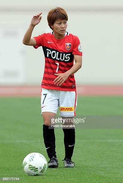Risa Ikadai of Urawa Reds Ladies in action during the Nadeshiko League match between Urawa Red Diamonds Ladies and AC Nagano Parceiro Ladies at the...