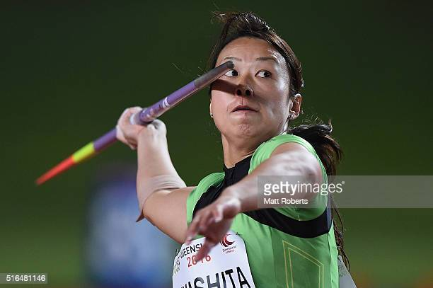 Risa Miyashita of Japan competes in the Womens Javelin Throw during the Queensland Track Classic on March 19 2016 in Brisbane Australia