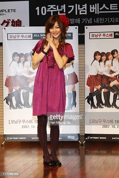 Risa Niigaki of Japanese pop idol group Morning Musume attends a press photo call at DS Hall, to promote their new album Morning Musume All Singles...