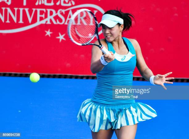 Risa Ozaki in action during the Prudential Hong Kong Tennis Open 2017 match between Venus William of United States and Risa Ozaki of Japan at...