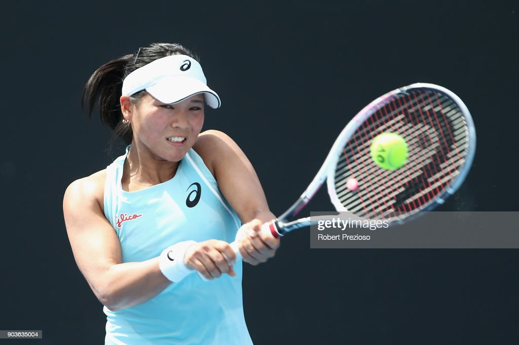 2018 Australian Open Qualifying : News Photo