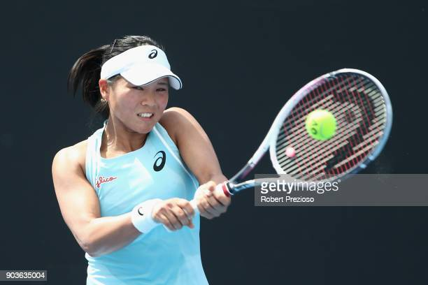 Risa Ozaki of Japan competes in her first round match against Miharu Imanishi of Japan during 2018 Australian Open Qualifying at Melbourne Park on...