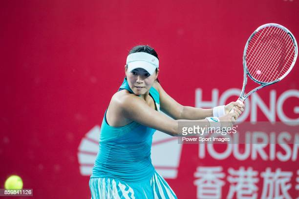 Risa Ozaki of Japan in action during the Prudential Hong Kong Tennis Open 2017 match between Risa Ozaki of Japan and Venus Williams of USA at...