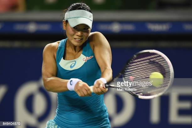 Risa Ozaki of Japan plays a backhand against Shelby Rogers of the USA during day two of the Toray Pan Pacific Open Tennis At Ariake Coliseum on...