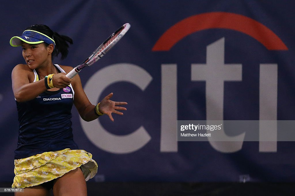 Risa Ozaki of Japan returns a shot to Sloane Stephens of the United States of America during day 2 of the Citi Open at Rock Creek Tennis Center on July 19, 2016 in Washington, DC.