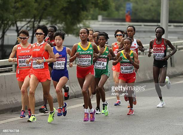 Risa Shigetomo of Japan, Hye-Song Kim of North Korea, Tirfi Tsegaye of Ethiopia, Tigist Tufa of Ethiopia and Mare Dibaba of Ethiopia lead the field...