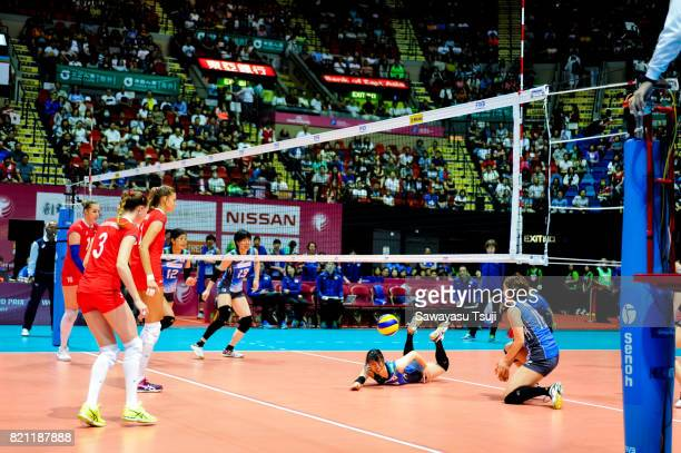 Risa Shinnabe dives for the ball during the FIVB Volleyball World Grand Prix match between Japan and Russia on July 23 2017 in Hong Kong Hong Kong