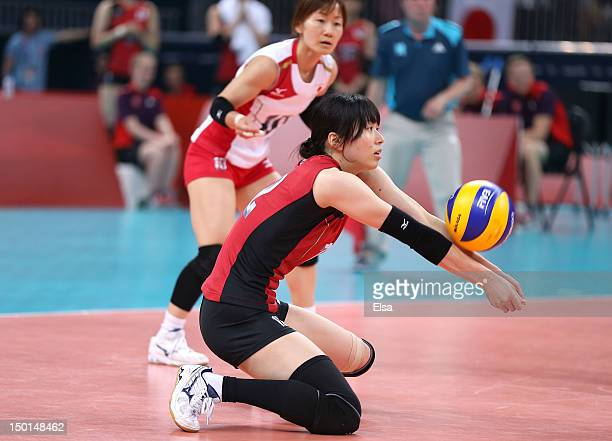 Risa Shinnabe of Japan bumps the ball against Korea during the Women's Volleyball on Day 15 of the London 2012 Olympic Games at Earls Court on August...