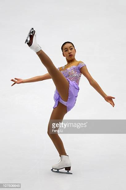 Risa Shoji of Japan skates in the Junior Ladies Free Skating during ISU Grand Prix and Junior Grand Prix Final at Beijing Capital Gymnasium on...
