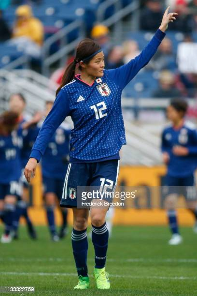 Risako Oga of Japan plays during the 2019 SheBelieves Cup match between Brazil and Japan at Nissan Stadium on March 2 2019 in Nashville Tennessee