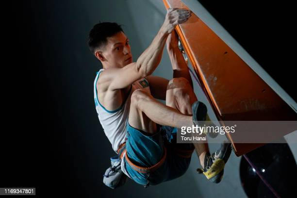 Rishat Khaibullin of Kazakhstan competes in the Lead during Combined Men's Final on day eleven of the IFSC Climbing World Championships at the...