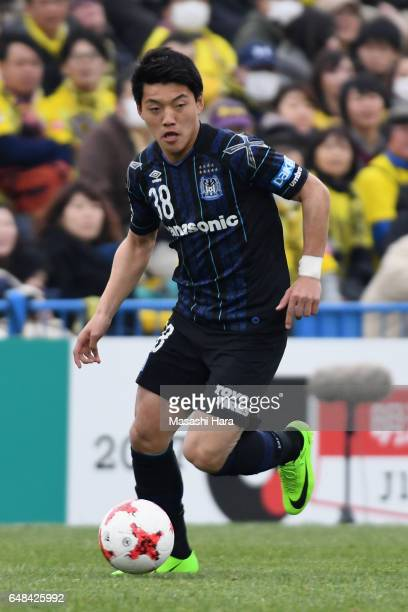 Ritsu Doan of Gamba Osaka in action during the JLeague J1 match between Kashiwa Reysol and Gamba Osaka at Hitachi Kashiwa Soccer Stadium on March 5...