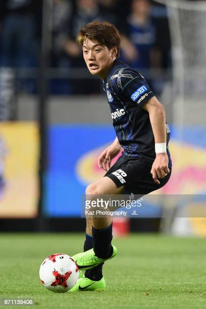 Ritsu Doan of Gamba Osaka in action during the JLeague J1 match between Gamba Osaka and Omiya Ardija at Suita City Football Stadium on April 21 2017...