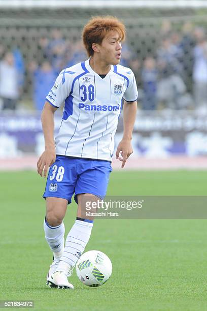 Ritsu Doan of Gamba Osaka in action during the JLeague third division match between FC Tokyo U23 and Gamba Osaka U23 at the Yumenoshima Stadium on...