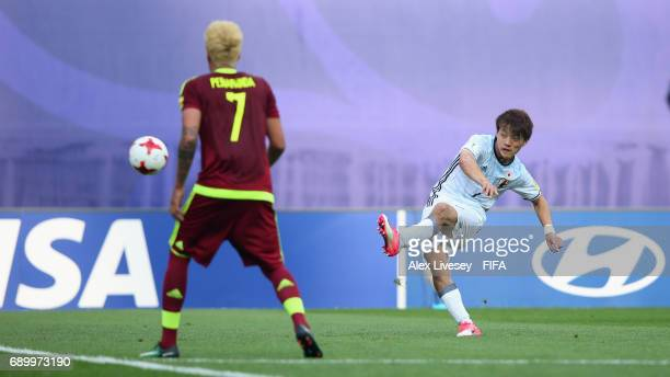 Ritsu Doan of Japan hits the bar with a freekick during the FIFA U20 World Cup Korea Republic 2017 Round of 16 match between Venezuela and Japan at...